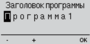 инструкции:smartweb:manual-sw-programms-windows-01.png